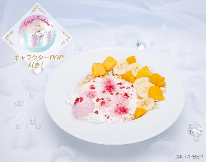 Moon rabbit yogurt bowl