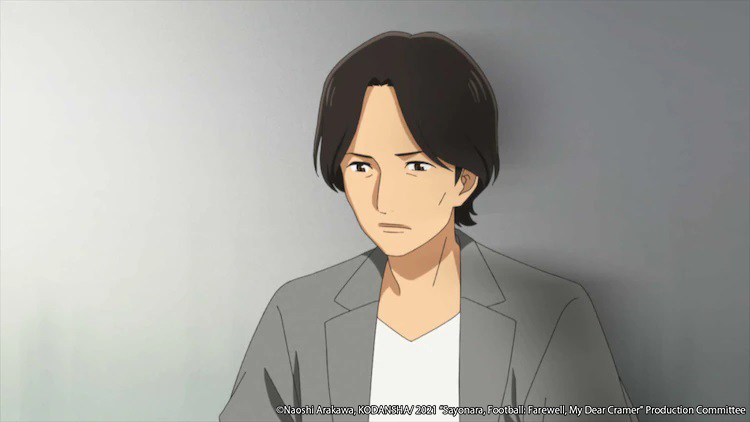 A promotional image of Yabe-sensei from the upcoming Farewell, My Dear Cramer - First Touch anime theatrical film. Yabe-sensei is modeled after the comedian Hiroyuki Yabe, who is know for his love of soccer in real life.