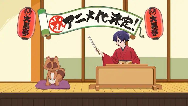 Uchi no Shishou wa Shippo ga Nai