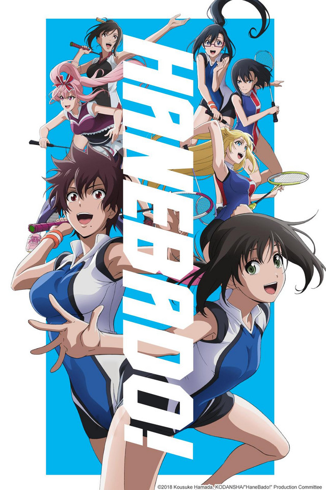 Image result for hanebado