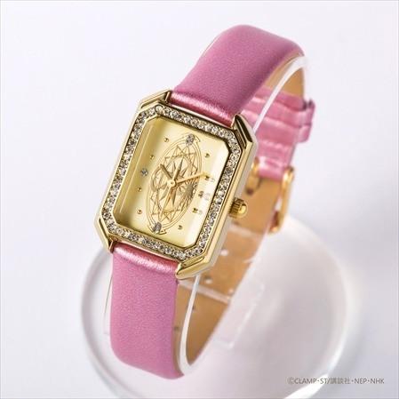 reloj rosa accesorios de Sakura Cardcaptor