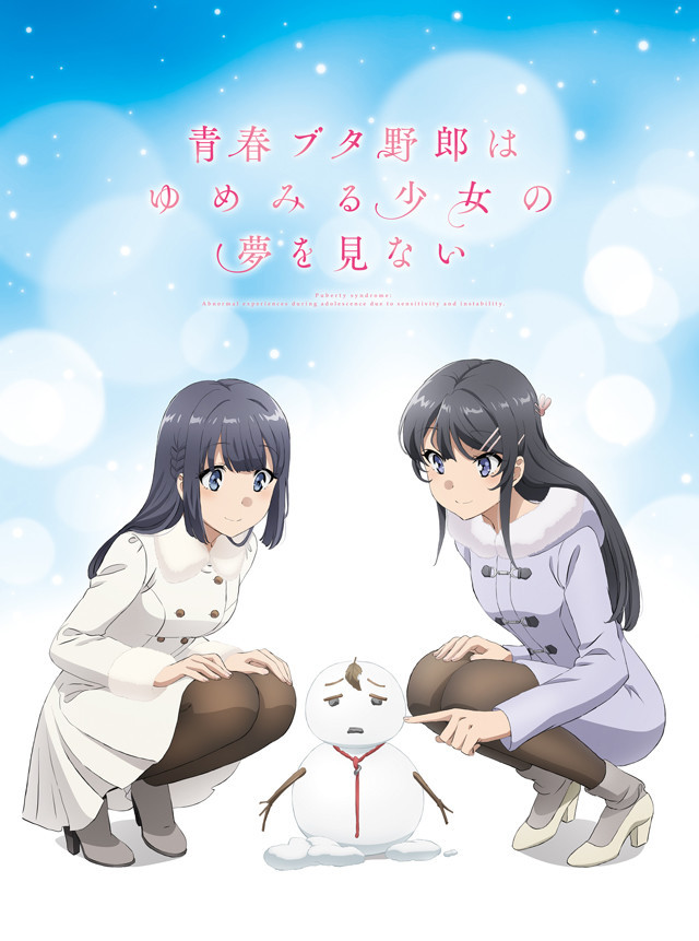 Shoko Makinohara and Mai Sakurajima poke at a snowman shaped like Sakuta Azusagawa.
