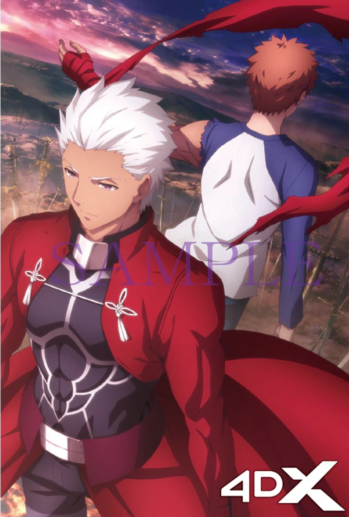 Fate/stay night: Heaven's Feel Ⅲ.spring song