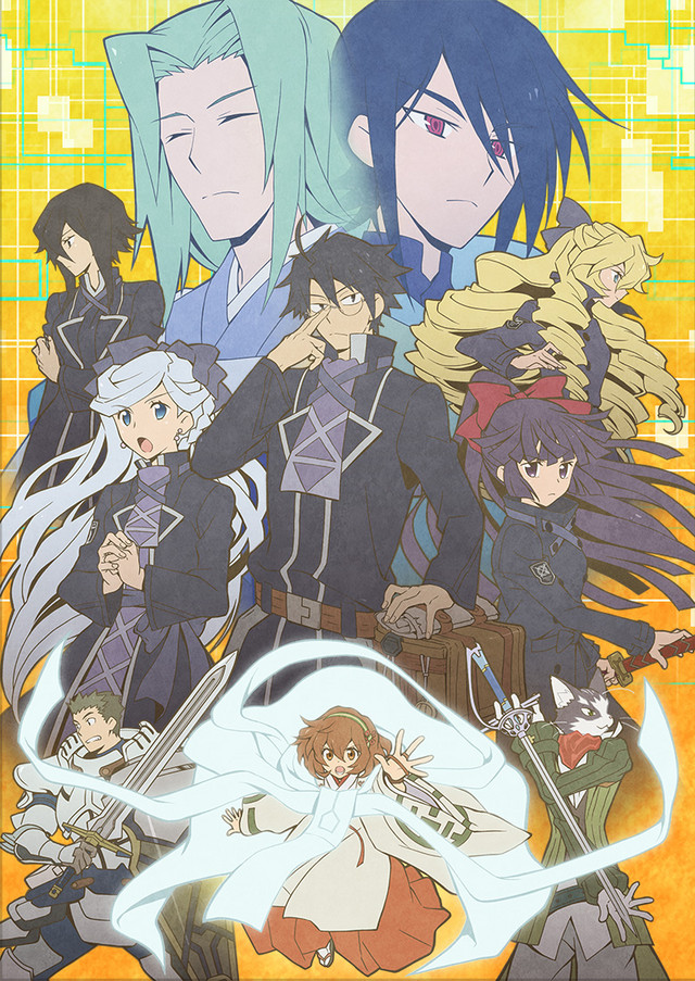 Log Horizon: Hotaku Hokai main art