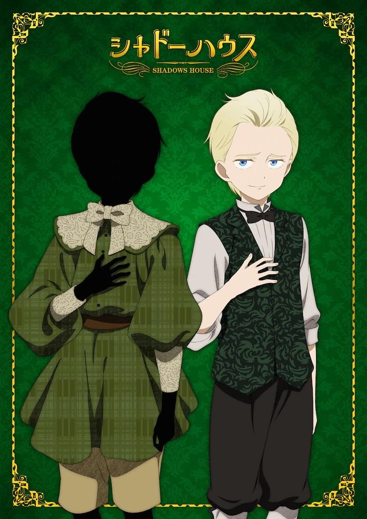 """Un personaje visual de Patrick, una sombra y Ricky, su """"muñeca viviente"""" asistente, del próximo anime de televisión Shadows House."""