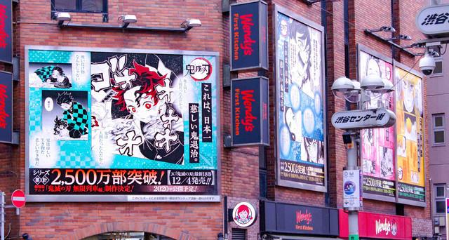 Demon Slayer: Kimetsu no Yaiba manga