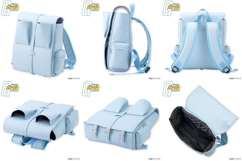 Amuro Ray's rucksack: six views