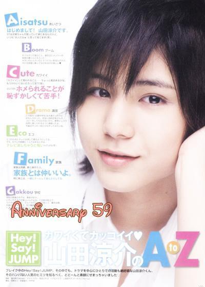Crunchyroll Yamachii Lovers Gruppenbeschreibung