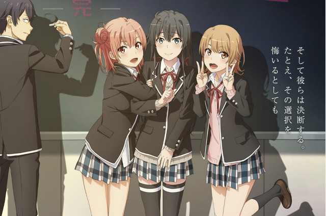 My Teen Romantic Comedy SNAFU Climax