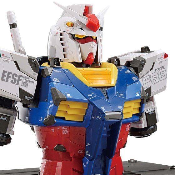 Gundam RX-78F00 Bust - close-up