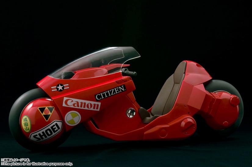 La bicicleta de Kaneda