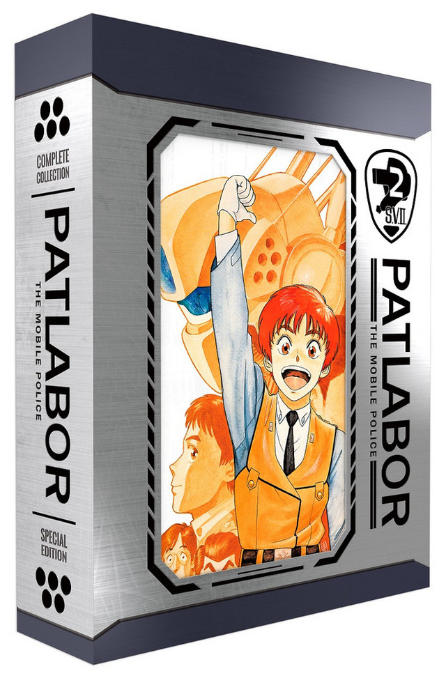 The Patlabor The Mobile Police Ultimate Collection Blu-Ray, available from Sentai Filmworks via their Maiden Japan imprint.