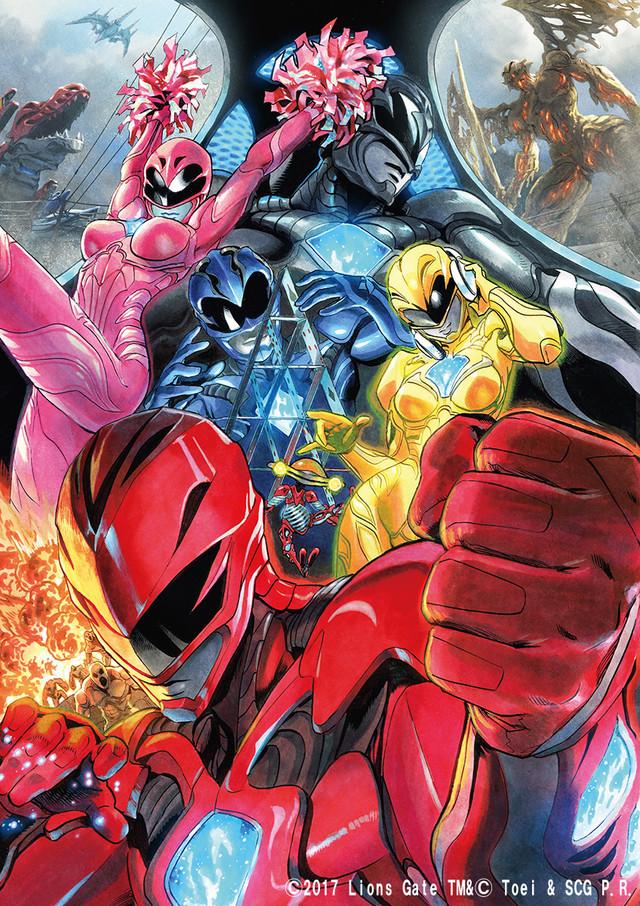 Power Rangers Yusuke Murata