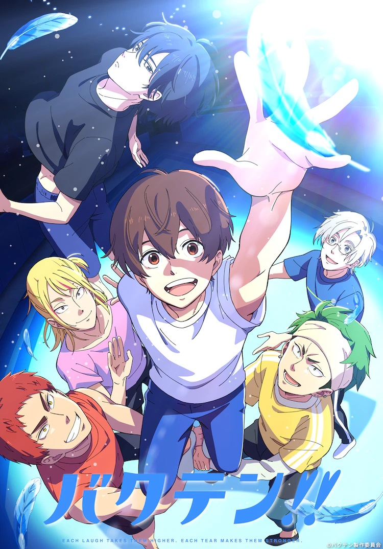 The second key visual for the upcoming Bakuten!! original TV anime, featuring the main cast of the men's rhythmic gymnastics club practicing an acrobatic routine.