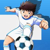 Captain Tsubasa Bs