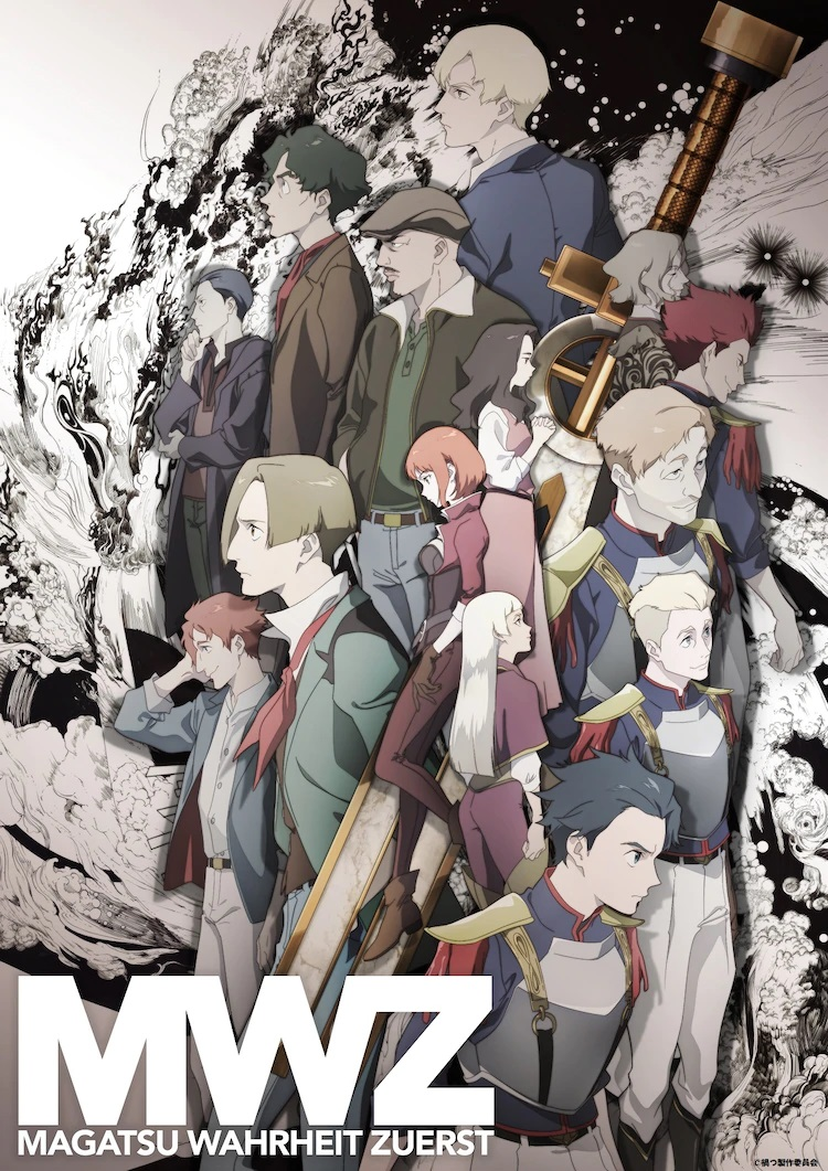 A key visual for the upcoming Magatsu Wahrheit Zuerst TV anime, featuring the main cast of soldiers and civilians posed against a chaotic, black-and-white backdrop and an image of a sword.