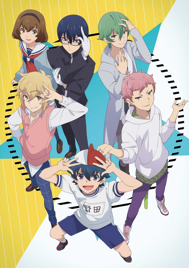 """f7e60c952e6 The official website for the """"Chuubyou Gekihatsu Boy"""" (Middle Schooler  Disease Outburst Boy) TV anime has launched. It ll be produced by Studio  Deen."""