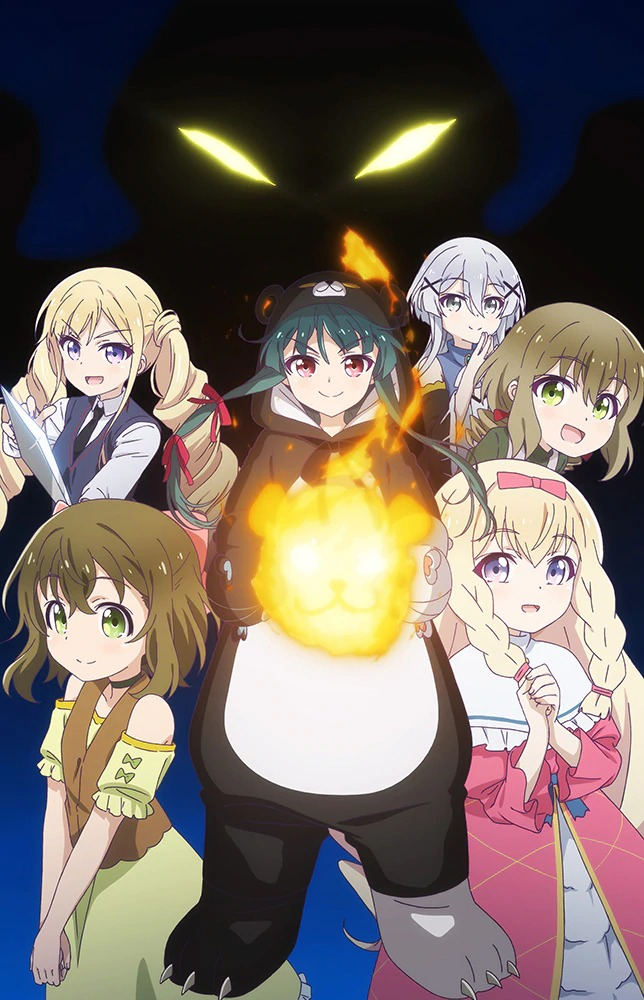 The latest key visual for the upcoming Kuma Kuma Kuma Bear TV anime, featuring the main character, Yuna, summoning a bear-shaped fireball while surrounded by her friends while a pair of menacing eyes glimmer in the background.
