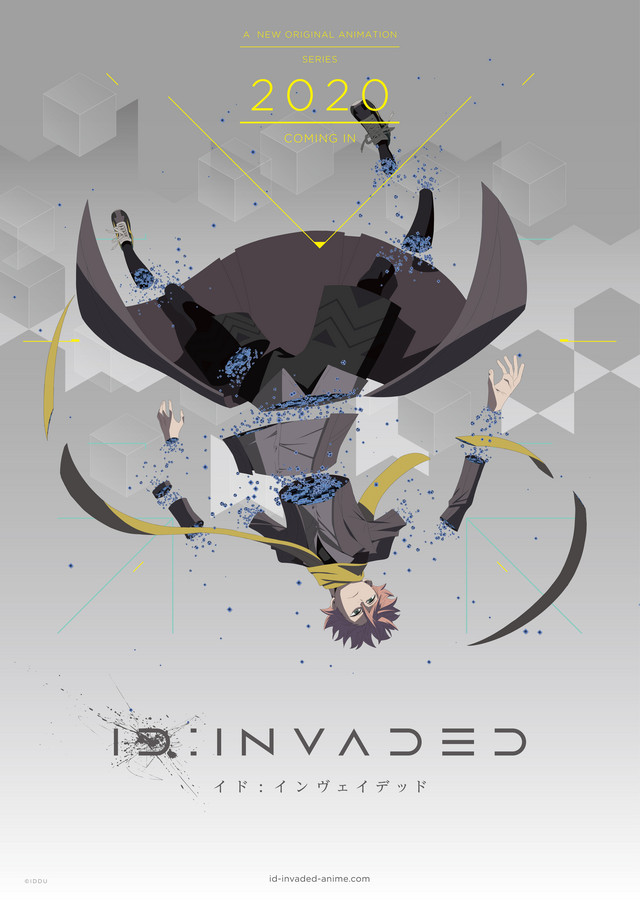 A key visual for the ID: INVADED original anime, featuring the protagonist, Sakaido, breaking apart into a haze of digital pieces.
