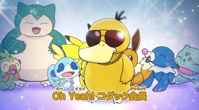 'Song of Pokémon' Psyduck
