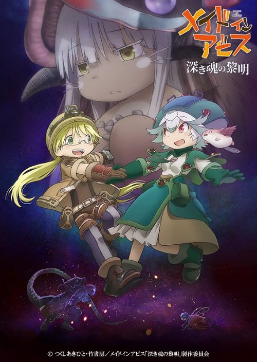 Made in Abyss anime film key visual