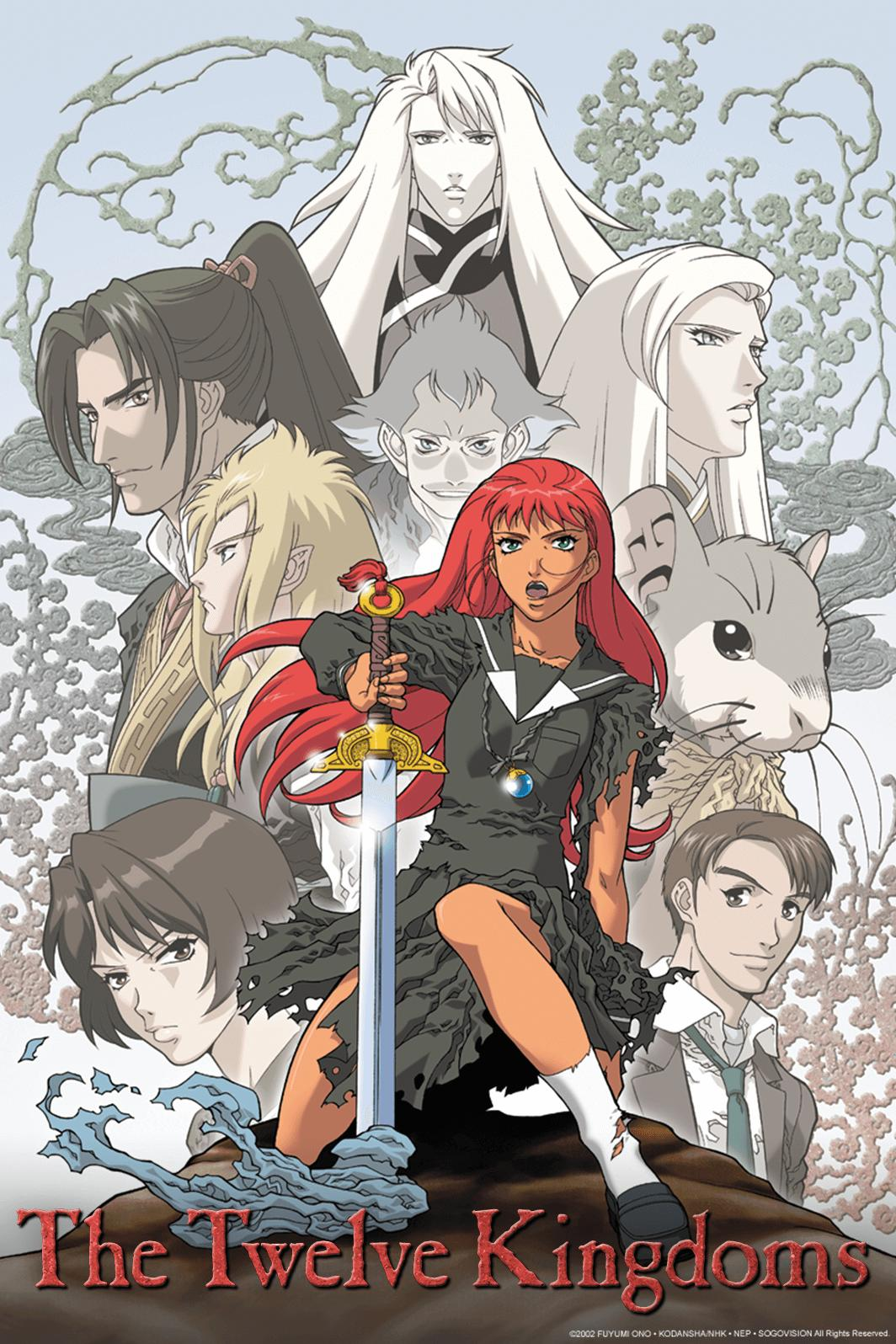 The Twelve Kingdoms - Watch on Crunchyroll