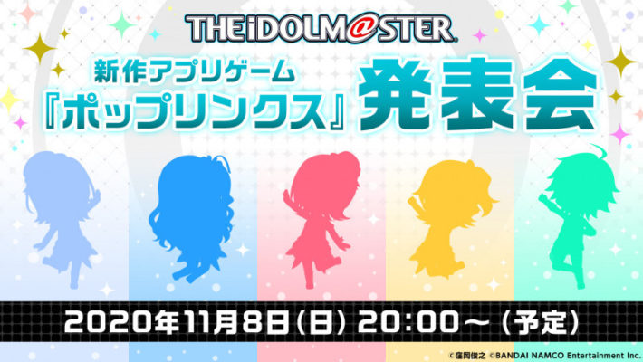 El Idolmaster: Pop Link