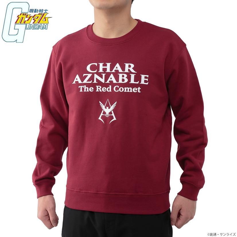 Char Aznable sweatshirt