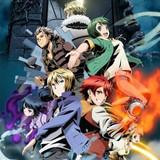 Gate Anime Bs