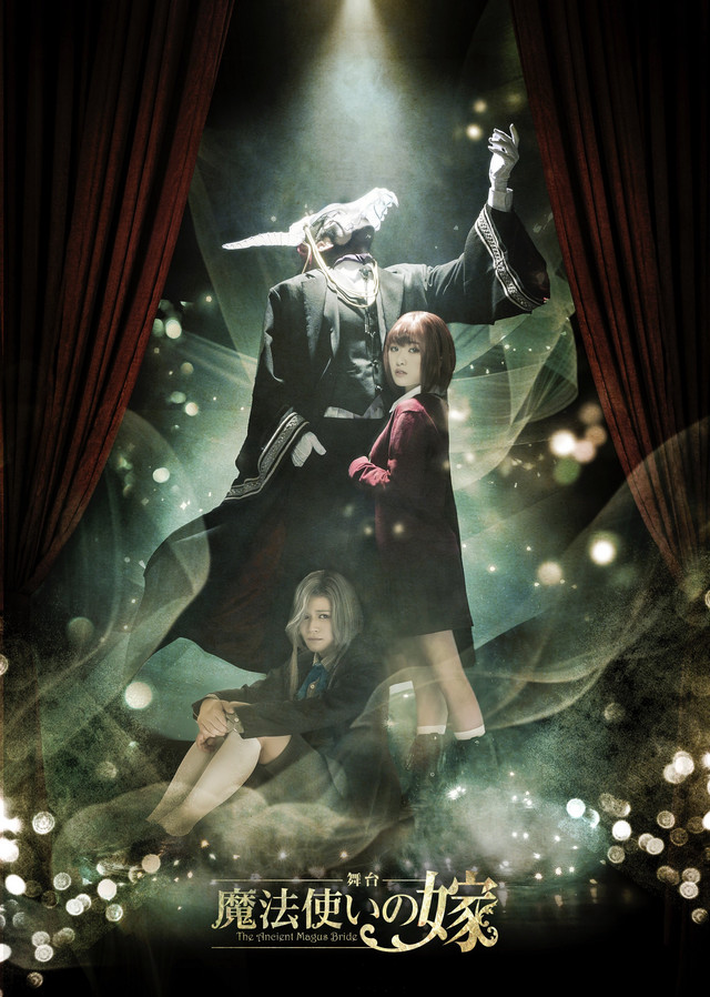 A poster advertising the October 2019 production of The Ancient Magus' Bride stage play, featuring Naotaka Kamino as Elias, Haruka Kudo as Chise, and Yukito Nishi as Joseph.