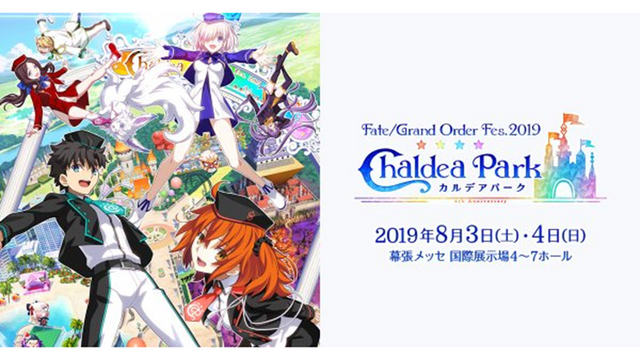 Crunchyroll - FGO Fes 2019 Teases a World of Magical Attractions