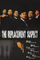 The Replacement Suspects