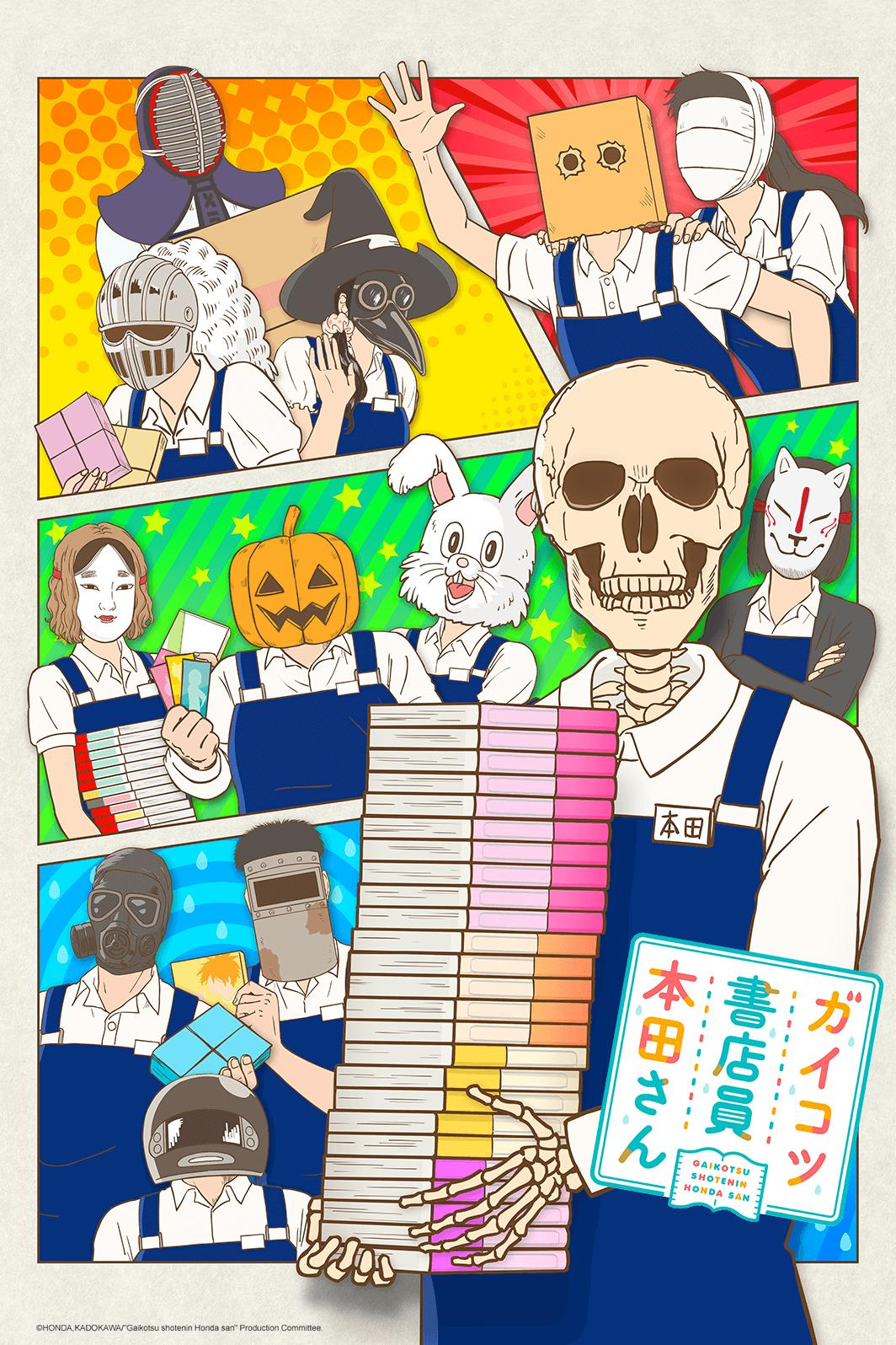 Image result for skull-face bookseller honda-san