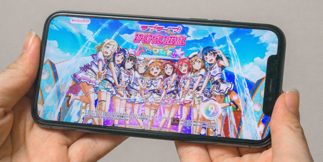 Japanese smartphone game