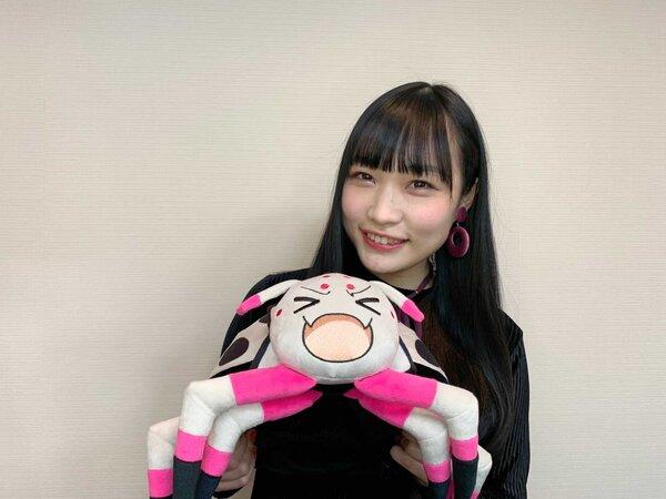 Riko Azuna
