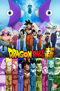 Dragon Ball Super Episode 128 Noble Pride To The End Vegeta