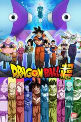 dragon ball super watch on crunchyroll