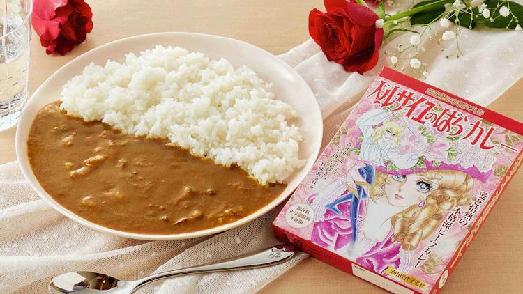 Curry de ternera con rosa de Versalles