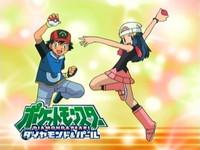Pokemon Diamond  Pearl