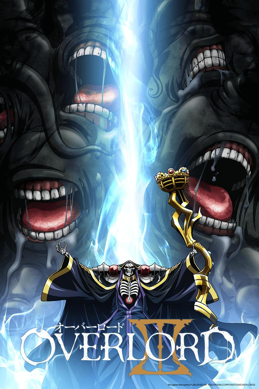 Overlord - Watch on Crunchyroll