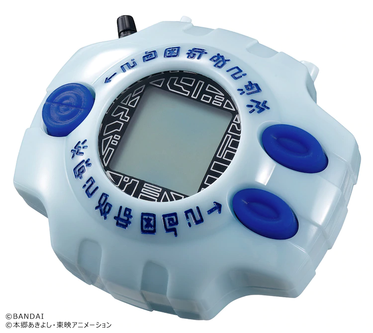 Digimon Digivice ver.Complete
