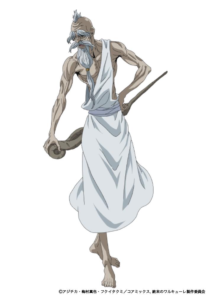 Zeus Record of Ragnarok