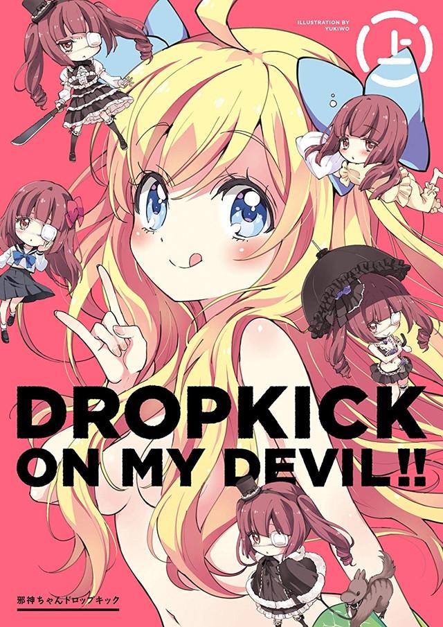Dropkick On My Devil