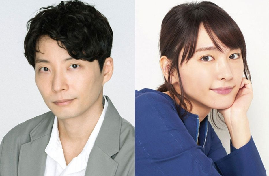 Gen Hoshino y Yui Aragaki