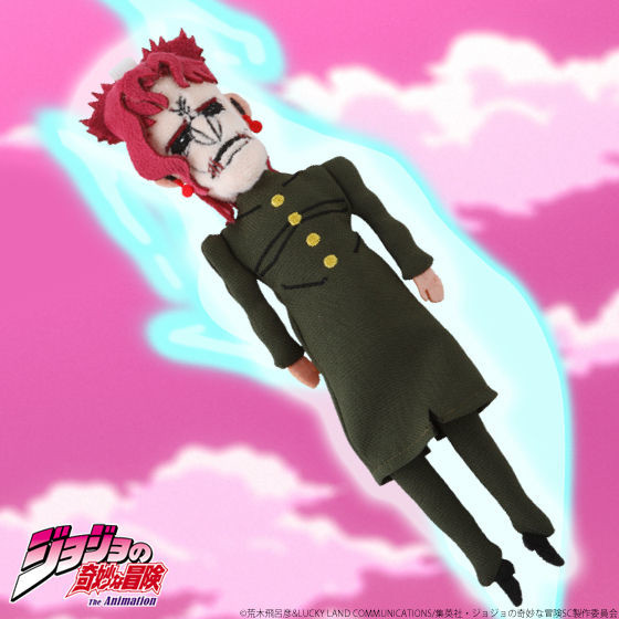 A front-view promotional image of the JoJo's Bizarre Adventure Soul-Removed Noriaki Kakyoin Puppet Mascot Pouch from Premium Bandai.