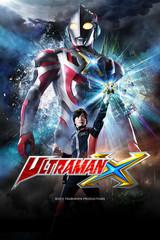 Ultraman X