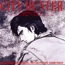 City Hunter Bay City Wars/Million Dollar Conspiracy Original Soundtrack