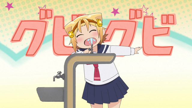 Yatogame-chan enjoys a sip of the delicious local tap water in the Yatogame-chan Kansatsu Nikki TV anime.