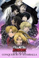 Fullmetal Alchemist: El conquistador de Shamballa