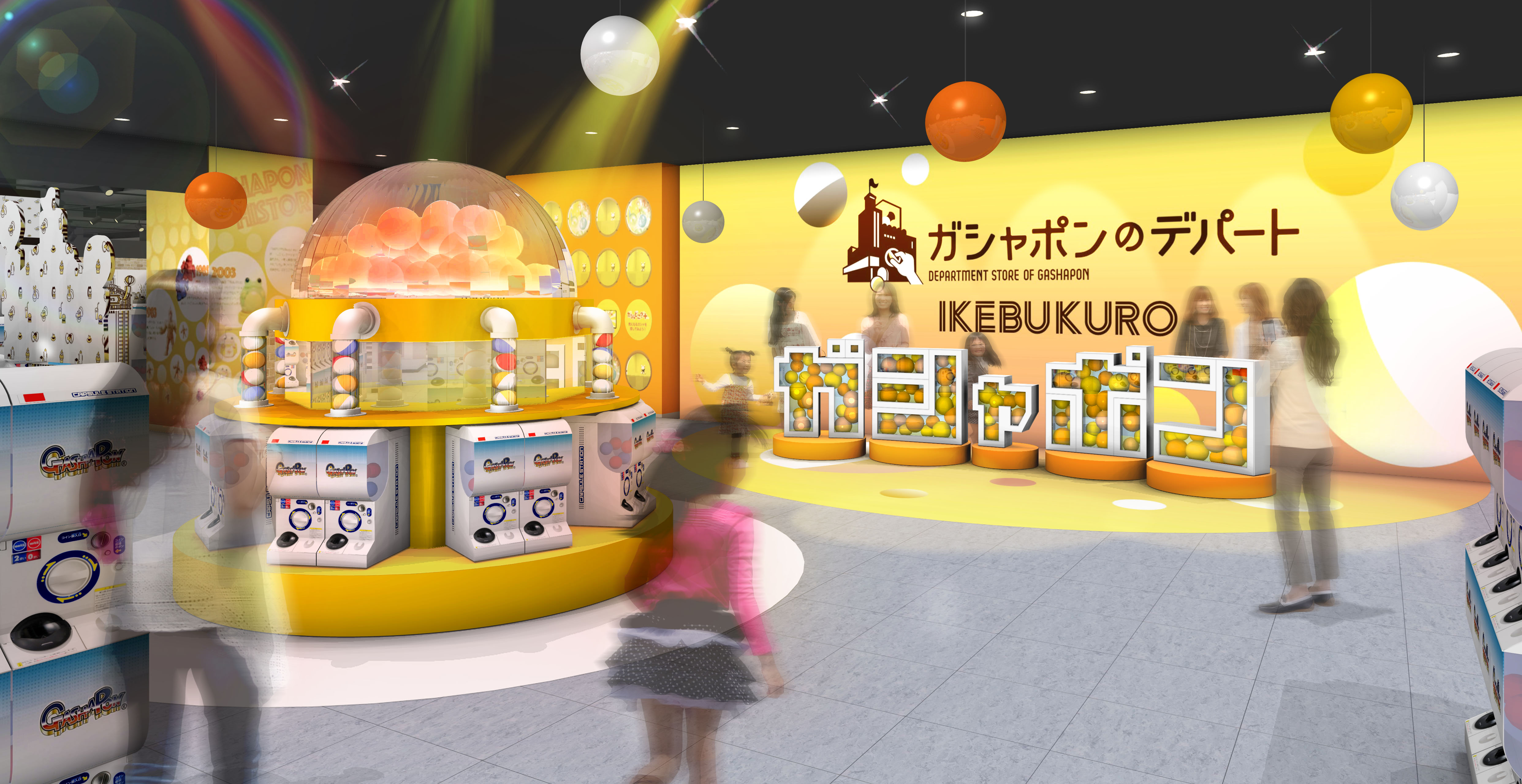Gashapon Department Store flagship store